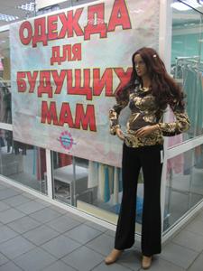 В магазине стало больше нужных товаров для беременных женщин, таких как  специализированная одежда для будущих мамочек, новорожденных, косметика по  уходу за ... 112efd17404